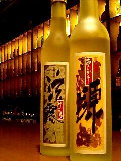 夏の終わりに原酒でかっこよく!_a0019032_12444924.jpg