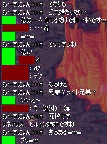 f0024635_10453793.jpg