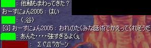 f0024635_8454863.jpg