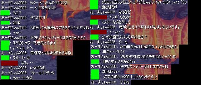 f0024635_847692.jpg
