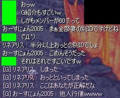 f0024635_8494566.jpg