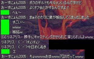 f0024635_8554640.jpg