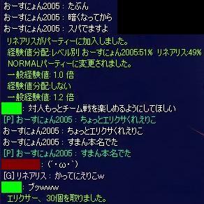f0024635_8575089.jpg