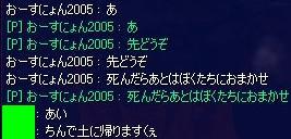 f0024635_858235.jpg