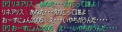 f0024635_8583813.jpg