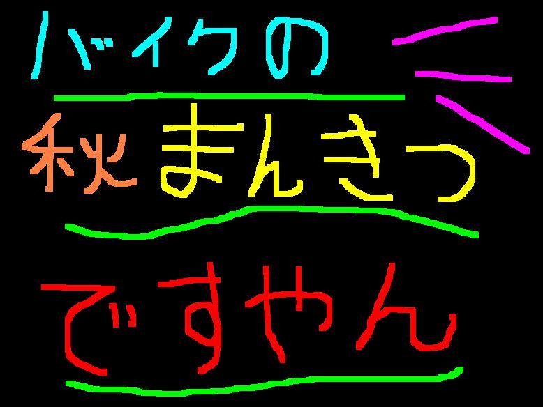 f0056935_200083.jpg