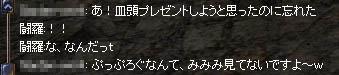 b0103839_2021140.jpg
