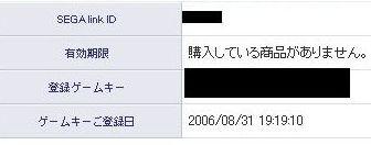 b0002847_21513053.jpg