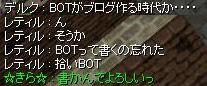 c0094547_834525.jpg