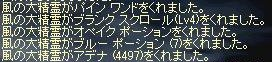 e0064647_18435343.jpg