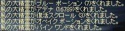 e0064647_1844054.jpg