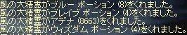 e0064647_1844563.jpg