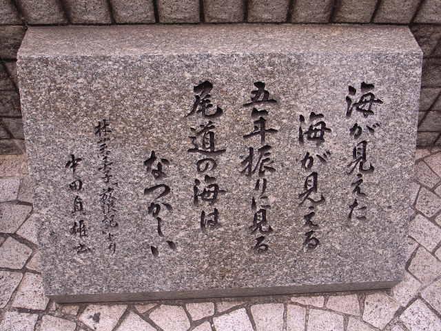 しまなみ海道旅日記3 (8月11日 尾道)_c0092152_1311212.jpg