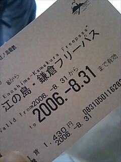b0015055_11232628.jpg