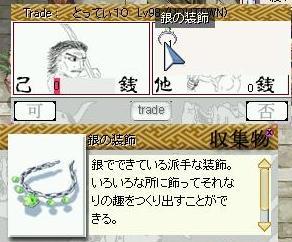 b0092656_1812781.jpg