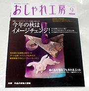 b0057759_02278.jpg