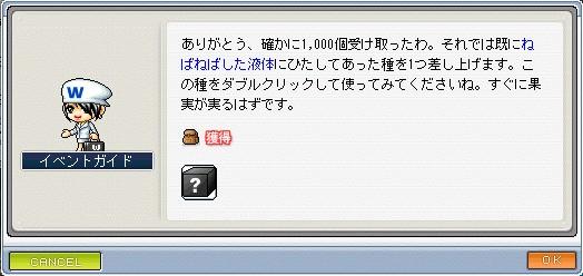 f0081059_1039859.jpg