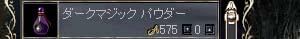 b0048563_22135934.jpg