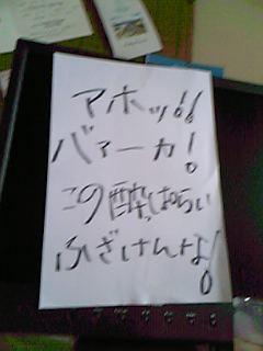 a0052766_20254618.jpg