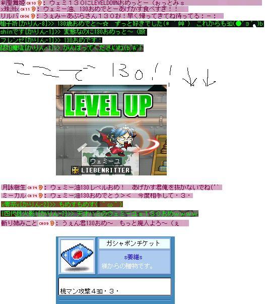 f0097467_3251466.jpg