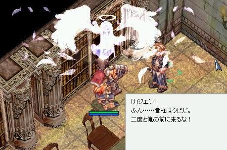 f0086468_20124337.jpg