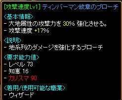 c0076769_1983823.jpg