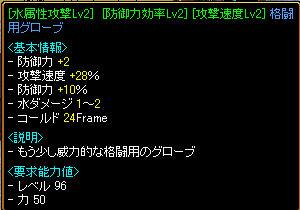 c0076769_198431.jpg