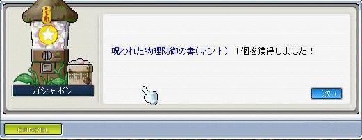 f0103774_22265311.jpg