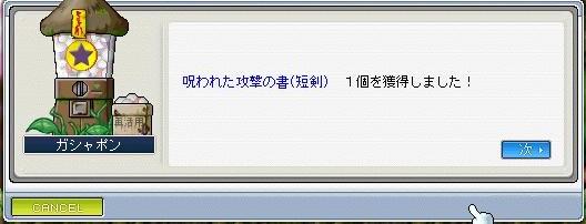 f0103774_22274347.jpg