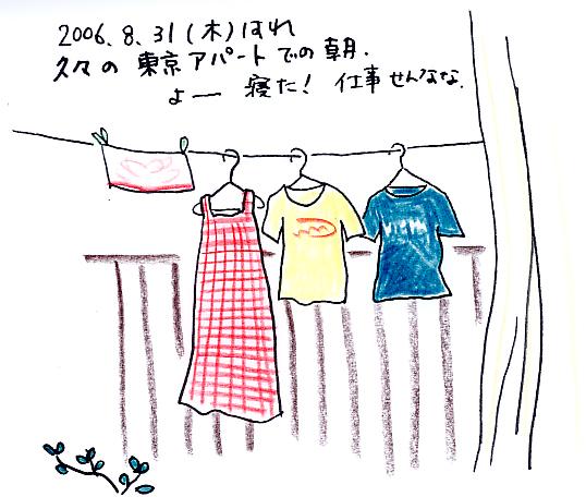 8/31 練馬の朝_f0072976_10415550.jpg