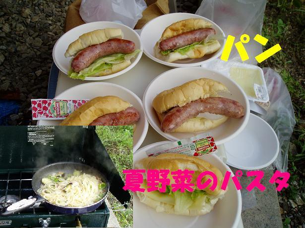 b0059978_2221551.jpg