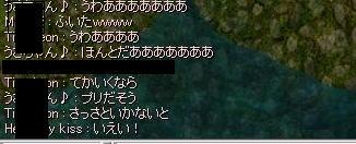 e0065378_17563991.jpg