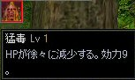 c0056384_14303728.jpg