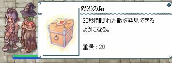 b0103985_3232710.jpg
