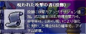 d0084091_11141997.jpg