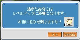 d0084492_15183978.jpg