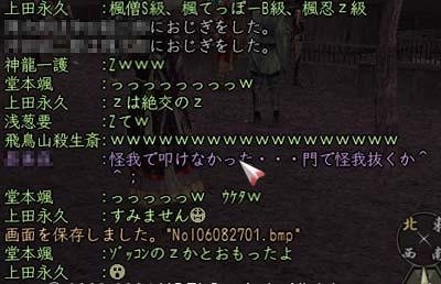 b0026696_12141438.jpg