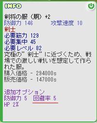b0028997_271127.jpg