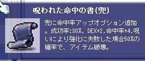 f0070197_2221331.jpg