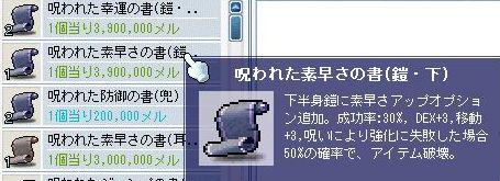 f0070197_223507.jpg