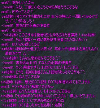 c0078698_1171385.jpg