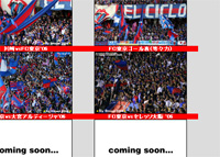FC東京foto