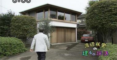 渡辺篤史の画像 p1_20