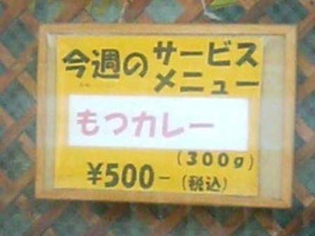 b0055202_1522994.jpg
