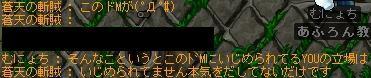 c0079202_20222376.jpg