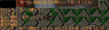 c0079202_20292940.jpg