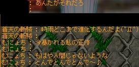 c0079202_20305965.jpg