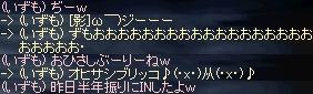 b0056117_66019.jpg