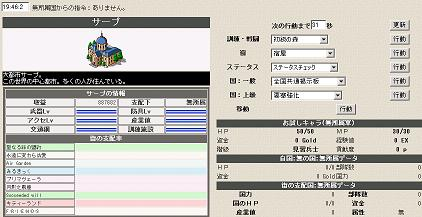 d0012317_19502678.jpg