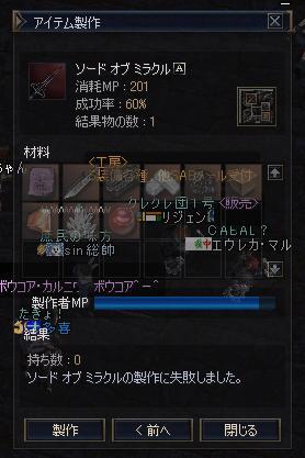 f0079719_10274444.jpg